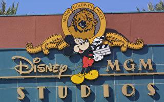 擴大娛樂版圖 迪士尼524億收購21世紀福克斯