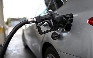 美油價創三年新高 AAA支招如何省油