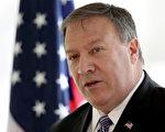 美中情局获情资 伊朗精英部队欲侵略伊拉克