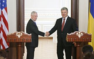 川普簽署對烏克蘭軍售 首列入反坦克導彈