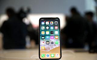 苹果火速推iOS 11.2  解决iPhone重启问题