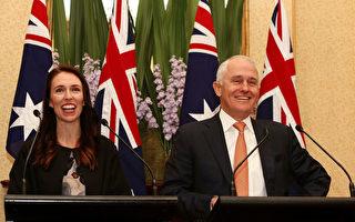 好消息!澳洲Kiwi繼續享受高教補貼