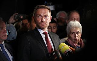 德国自民党主席痛批牙买加组合