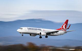 乘客的Wi-Fi名稱太嚇人 害飛機緊急降落
