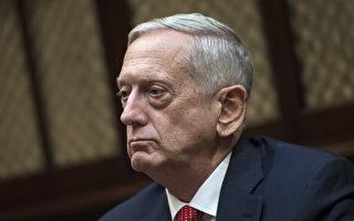 马蒂斯:朝鲜洲际导弹未对美构成紧迫威胁