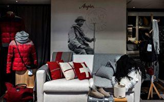 法國Arpin毛紡品牌 200年不變的質量和傳統