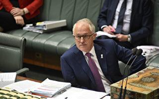 """""""澳洲人站起来""""澳总理用中文呛中共渗透"""
