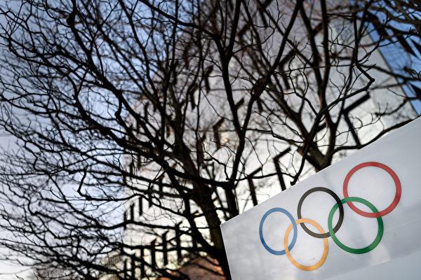 週二(12月5日),國際奧委會宣布,因2014年索契奧運會興奮劑醜聞,俄羅斯奧委會被禁止參加在韓國平昌舉辦的2018年冬季奧運會。(FABRICE COFFRINI/AFP/Getty Images)