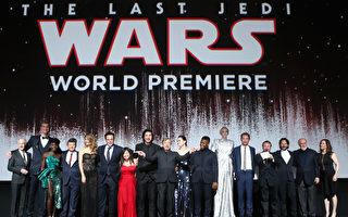 星際大戰8首映式 預計破票房紀錄