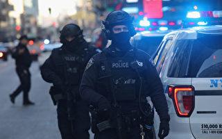 紐約恐襲嫌犯通過鏈式移民來美 川普籲終止