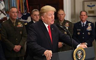 推動強軍和反恐 川普簽署國防授權法案
