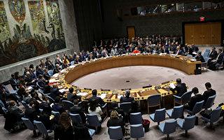 美向UN提嚴厲制裁草案 禁運九成石油到朝鮮