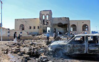 美承诺保护也门平民 将指导沙特空袭技术
