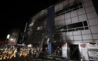 韓國健身大樓大火 至少29死 民眾跳樓逃生