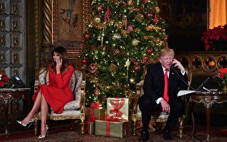 組圖:川普夫婦和孩子們一起追蹤聖誕老人