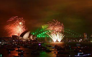 2018年美好展望 悉尼海湾璀璨烟花秀