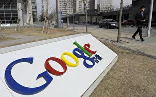国际聚焦澳洲反谷歌霸凌 新法为全球彩排