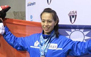 郭婞淳亞錦賽舉重摘3金 奧運門票到手
