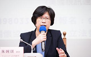人权律师:台美应联手反制中共