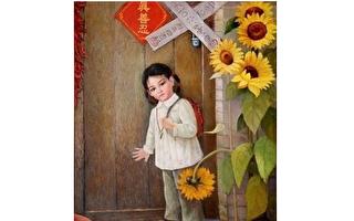 廣東10歲女孩隨媽媽奔走營救爸爸