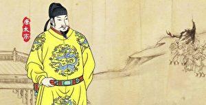 仁心执法 让死刑判起来更难的唐太宗