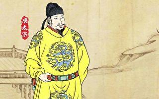 """【贞观之治】唐太宗与390名死囚的""""死亡约定"""""""