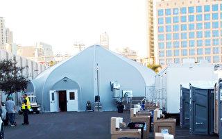 圣地亚哥建超级帐篷 助无家可归者过冬