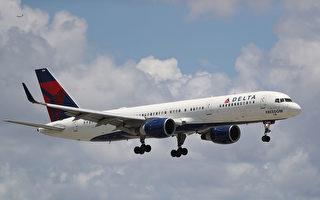 意外「乘客」闖入駕駛艙 達美航班返航