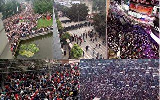 【年終盤點】2017年大陸十大民眾抗議事件(組圖/視頻)