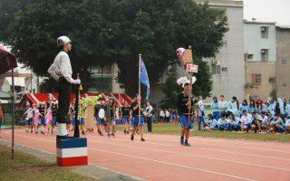 国立华南高商99岁生日 全校充满活力