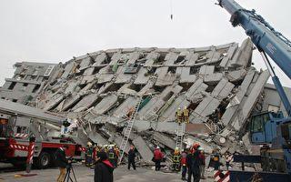 維冠大樓強震倒塌 建商林明輝等人判賠7億
