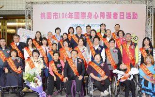 國際身心障礙者日 展現生命的力量