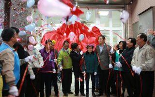 宜蘭縣老來寶健康促進家園 武淵站揭牌