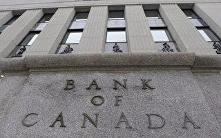 美国加息0.25厘 加拿大调升利率机会增大
