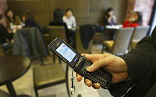 洛縣居民發911短信報警注意事項