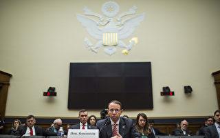 美议员质疑通俄门调查 FBI和前司法部或越线