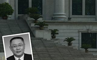 美国总统川普签署一项制裁行政令,北京市公安局前朝阳分局局长高岩因侵犯人权进入名单。此外,高岩也是追查国际通报的迫害法轮功案主要责任人之一。(大纪元合成)