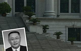 杨宁:川普首次出手 震慑中共侵犯人权者