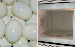 危險!水煮蛋微波加熱後變小炸彈