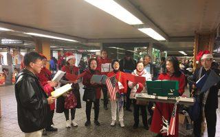 亞細亞合唱團 聖誕前夕獻唱送祝福