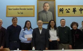 華僑學校兩華生獲頒「才德獎學金」