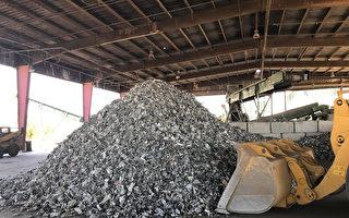 中共禁洋垃圾进口 考验南加州回收业