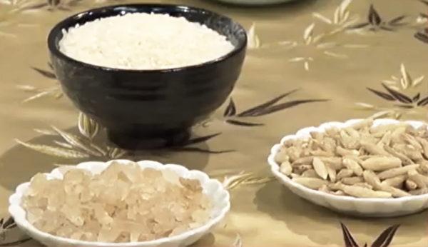 用食療消口臭,煮麥門冬粥最簡單。材料是麥門冬、粳米和冰糖。(談古論今話中醫提供)