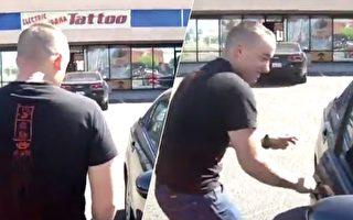 海军陆战队员走向停车场 没想到一个人让他撒下热泪