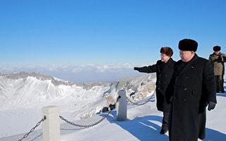 金正恩登白頭山 韓媒:或預示朝鮮重大變化