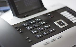 電話詐騙花樣不斷翻新