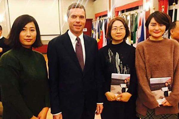 王全璋妻子李文足獲年度「傑出公民獎」