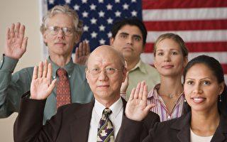美國公民入籍指南(四)
