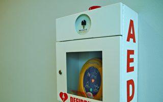 学生心脏骤停死亡 学校有必要配备心脏除颤器吗?