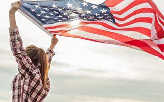 美國公民入籍指南(三)